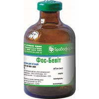 Фос-Бевит ( Fos-bevit ) раствор для инъекций, 100 мл