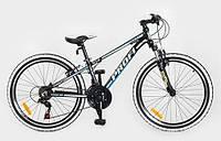 """Подростковый спортивный велосипед Profi G24A315 24"""" AL."""