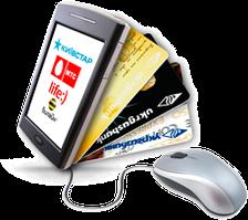 Пополнение Вашего мобильного телефона на 510 грн !!!