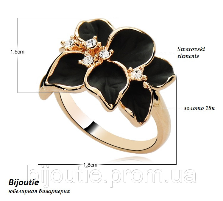 Кільце ЧОРНІ КВІТИ ювелірна біжутерія золото 18к декор кристали Swarovski