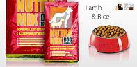 Nutra Mix  Lamb and Rice 22,7+3кг корм для привередливых собак,склонных к аллергии на основе ягненка
