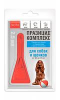 Празицид-комплекс для собак и щенков от 10 до 20 кг