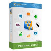 «Электронный заказ» — программа для создания электронного каталога товаров и интернет-магазина 7.8 (Софт-Синтез)