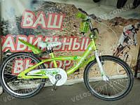 Детский велосипед Azimut Viva 20 дюймов