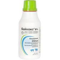 Байкокс 5% 250 мл - для лечения и профилактики кокцидиоза у поросят и телят