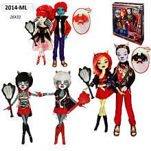 Куклы Монстер Хай 2 в упаковке