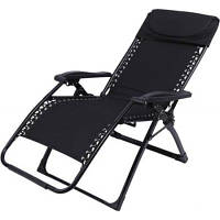Шезлонг KingСamp Deckchair Enlarged Style KC3903
