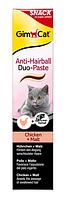 GimCat Anti-Hairball Duo паста курица + солод, 200 г для для вывода шерстяных комков у кошек