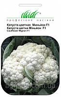 Купить Семена капусты цветная Миньйон F1 (средне-ранняя)