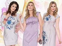 Как подобрать одежду для беременных?