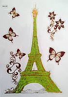 Виниловая наклейка для ноутбука Нежный Париж