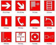 Знаки по пожарной безопасности