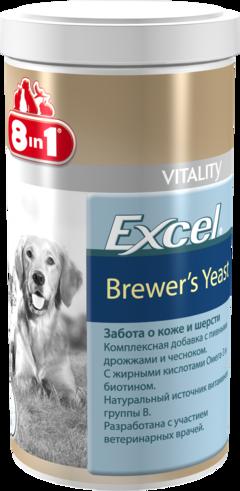 8in1 Vitality Brewers Yeast with Garlic пивні дріжджі з часником 1430таб (115731)