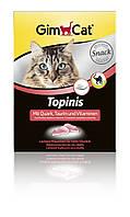 Gimpet Topinis витамины для кошек с творогом 220г (409757)