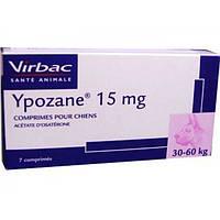 Ипозан (Ypozane 15 ) для собак весом 30 - 60кг (7 табл)