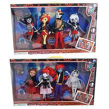Monster High ляльки набором