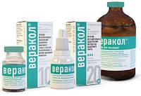Веракол 10 мл- Лечение острых расстройств желудочно-кишечного тракта.
