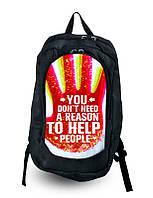 Рюкзак с фотопечатью Вам не нужен повод, что бы помогать людям