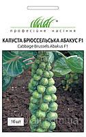Купить Семена капусты белокочанная Абакус F1, 10шт