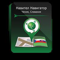 Навител Навигатор. Чехия, Словакия для автонавигаторов на Win CE (NAVITEL®)