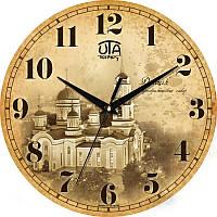 Часы настенные круглые Донецк