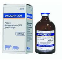 Флоцин – 300 (фторфеникол),инъекционный антибиотик, 100мл