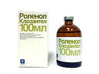 Роленол (Rolenol), 100 мл раствор для инъекций (Invesa, Испания)