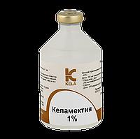 Келамектин 1%( Kelamectin ) д/ин 500 мл - широкий спектр противопаразитарного действия ( Kela)