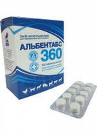 Альбентабс 360, 100 таблеток в блистерах -для дегельминтизации с.х.ж-х,лошадей, птиц, собак и кошек