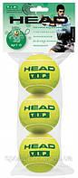 Мяч для большого тенниса HEAD TIP-GR (для детей 9-10 лет)