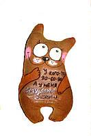Кофейная игрушка Кошечка Секси