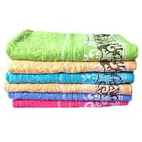 Банное полотенце Вензель яркий Б123