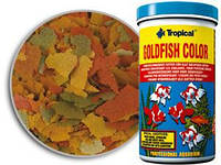 Tropical Goldfish Color 21л/4кг - корм с пшеничными ростками для окраски золотых рыбок.