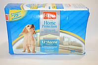Hartz Home Protection Training Pads Антибактериальные пеленки для собак 50шт (53*53см)