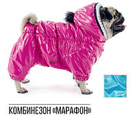 Комбинезон  Pet Fashion М 2  Марафон для собак