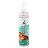 8in1 Waterless Cat Shampoo-Шампунь-спрей не требующий смывания, для кошек