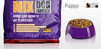 Nutra Mix Puppy 18,14кг - корм для щенков