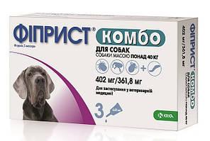 Фиприст комбо (Fypryst combo) для собак более 40 кг / 1 пипетка ( KRKA)