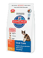 Hills Science Plan Feline Oral Care 5кг-корм для кошек снижение образования зубного камня (8030)