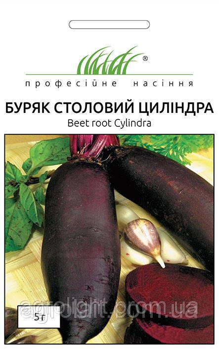 "Купить Семена буряка столовый ""свекла"" Цилиндра, 5гр"