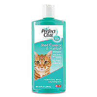 8in1 Perfect Coat Shed Control Shampoo 251 мл -Безводный пенистый шампунь против линьки для кошек