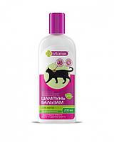 Фито  шампунь-бальзам Vitomax для  котов с витаминами 200мл