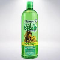 Tropiclean Water Additive 473 мл- Добавка в воду для гигиены полости рта для собак и котов (001015)