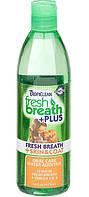 Tropiclean Water Additive Свежее Дыхание + ОМЕГА 3 и 6 - добавка в воду для собак и кошек 475 мл ( 001558)