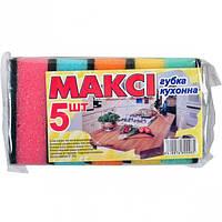 Губка для мытья посуды «Макси»  №5 (арт.M№5)