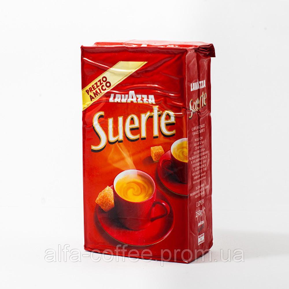 Молотый кофе Lavazza Suerte 250 гр