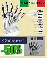 """Набор итальянских кухонных ножей на подставке. Набор ножей 8 предметов """"Giakoma"""", настольная подставка."""