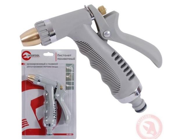 """Пистолет поливочный """"Intertool"""" 3 функции с плавной регулировкой воды, хром арт. GE-0013"""