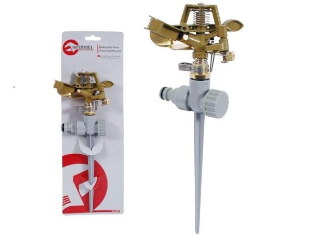 """Дождеватель """"Intertool"""" пульсирующий METAL на костыле дальность разбрызгивания до 12 м арт. GE-0052"""
