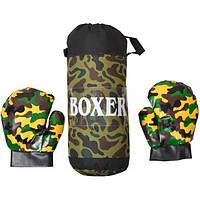 Боксерский набор «Защитный»  9105 (арт.9105)